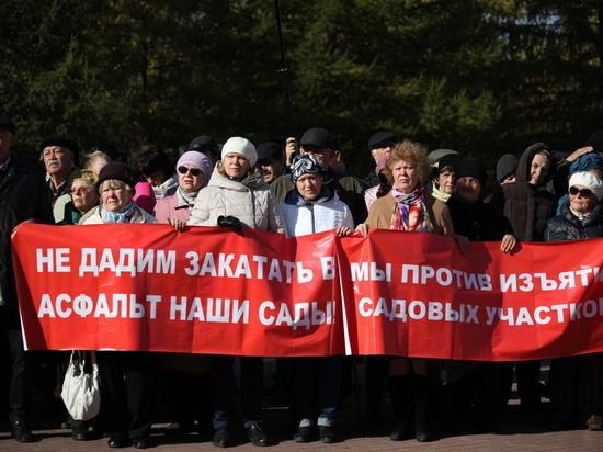 Обвинитель Челябинской области вступился засадоводов, через участки которых хотят построить дорогу