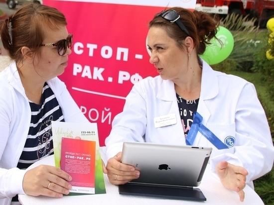 Челябинцы смогут пройти медсотрудников бесплатно на консилиуме «Территория здоровья»