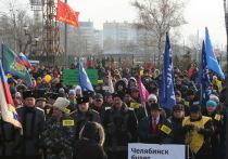 Экологический митинг в Челябинске собрал полторы тысячи человек