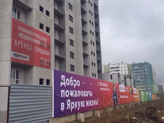 Вместо строительства – арест директора: серые будни дольщиков ЖК «Яркая жизнь»