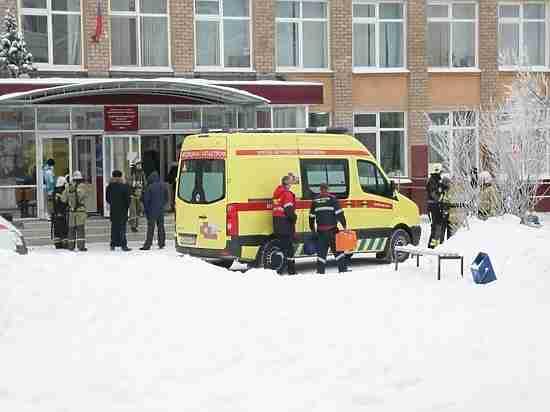 «Сейчас будем убивать»: что на самом деле произошло в пермской школе ФОТО ВИДЕО
