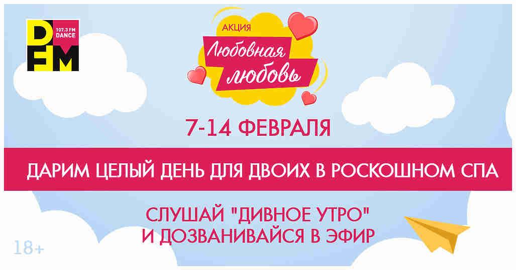 Доска объявлений подарки челябинск бесплатная доска объявлений детская мебель