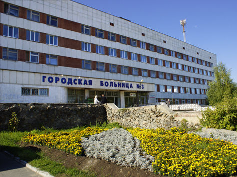 1 больница кировский район