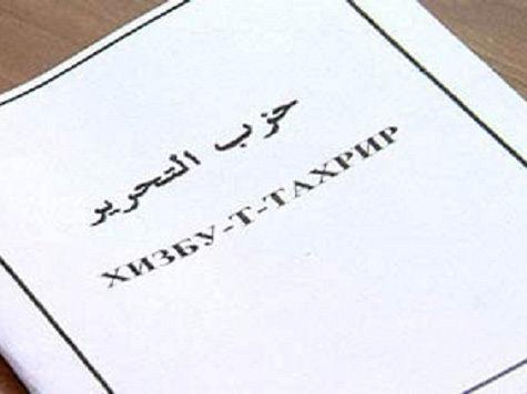 Оглашен приговор южноуральским экстремистам