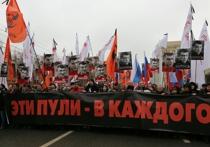 Траурный марш памяти Бориса Немцова. Вся хроника акции