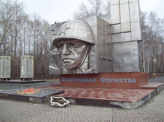 памятники тольятти история россии