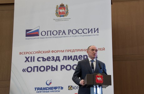 Борис Дубровский примет участие всъезде предпринимателей «ОПОРА РОССИИ»