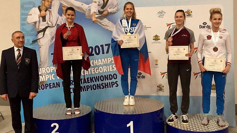 Южноуральская спортсменка завоевала «золото» главенства Европы потхэквондо