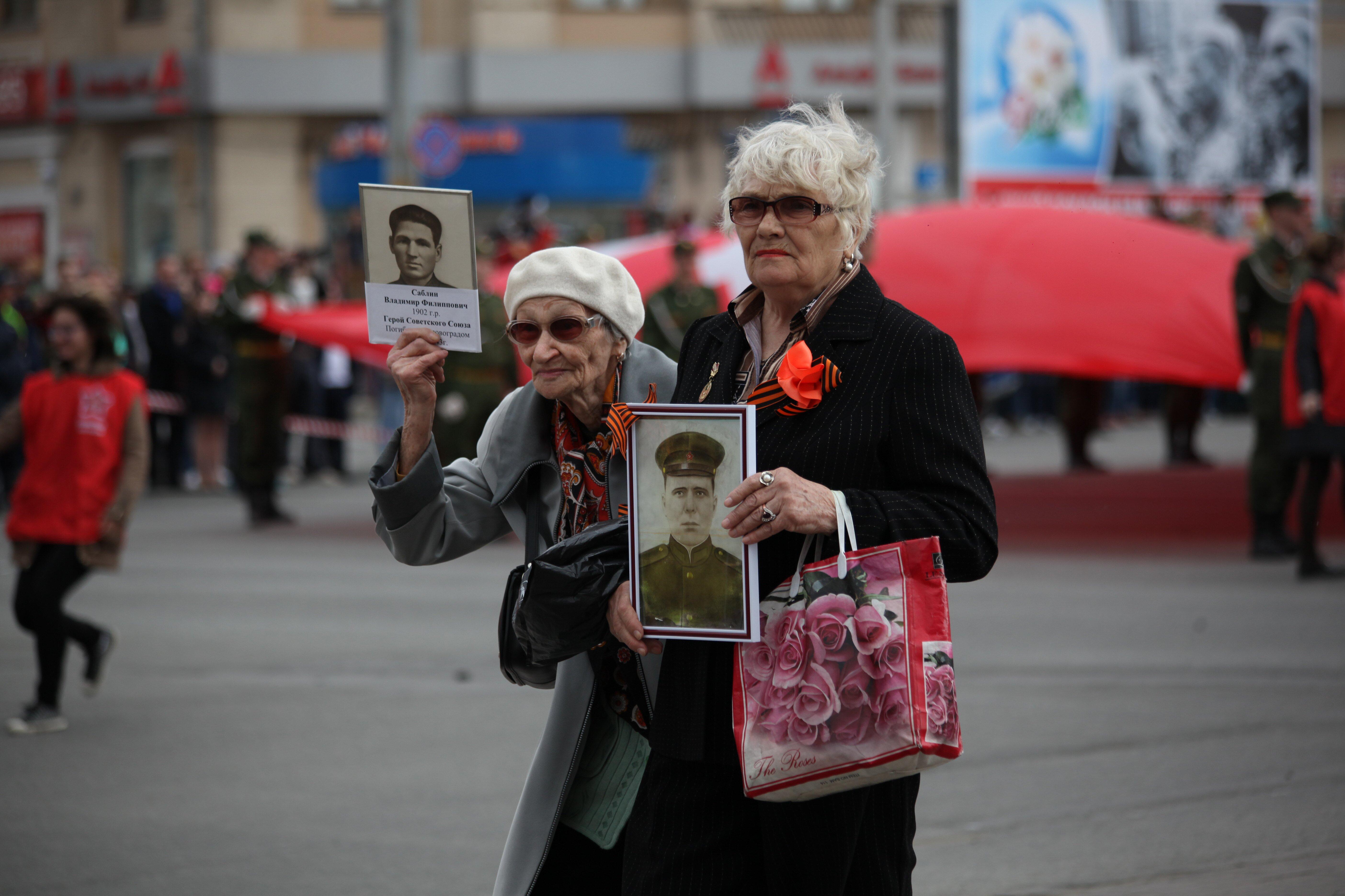 Бессметный полк (10.05.2017) - Парад Победы вЧелябинске 2017