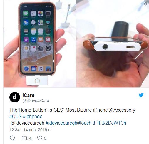 В iPhone X неожиданно вернули кнопку Home и 3,5 мм разъем для наушников