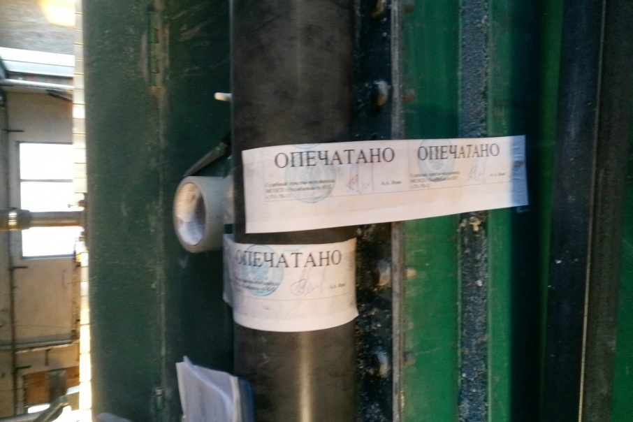 Судебные приставы остановили работу загрязнявшего атмосферу челябинского учреждения