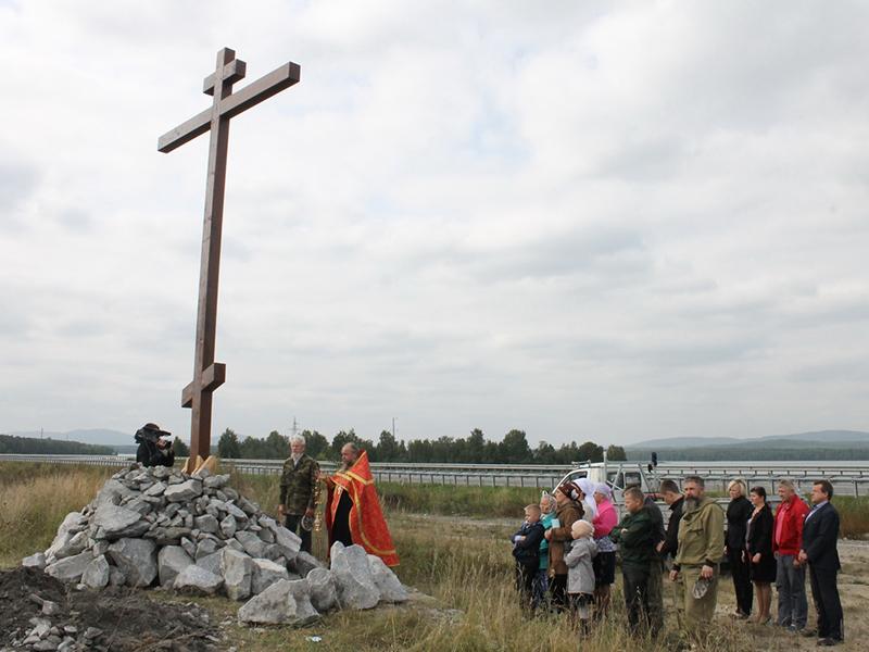 Открытие поклонного креста сценарий