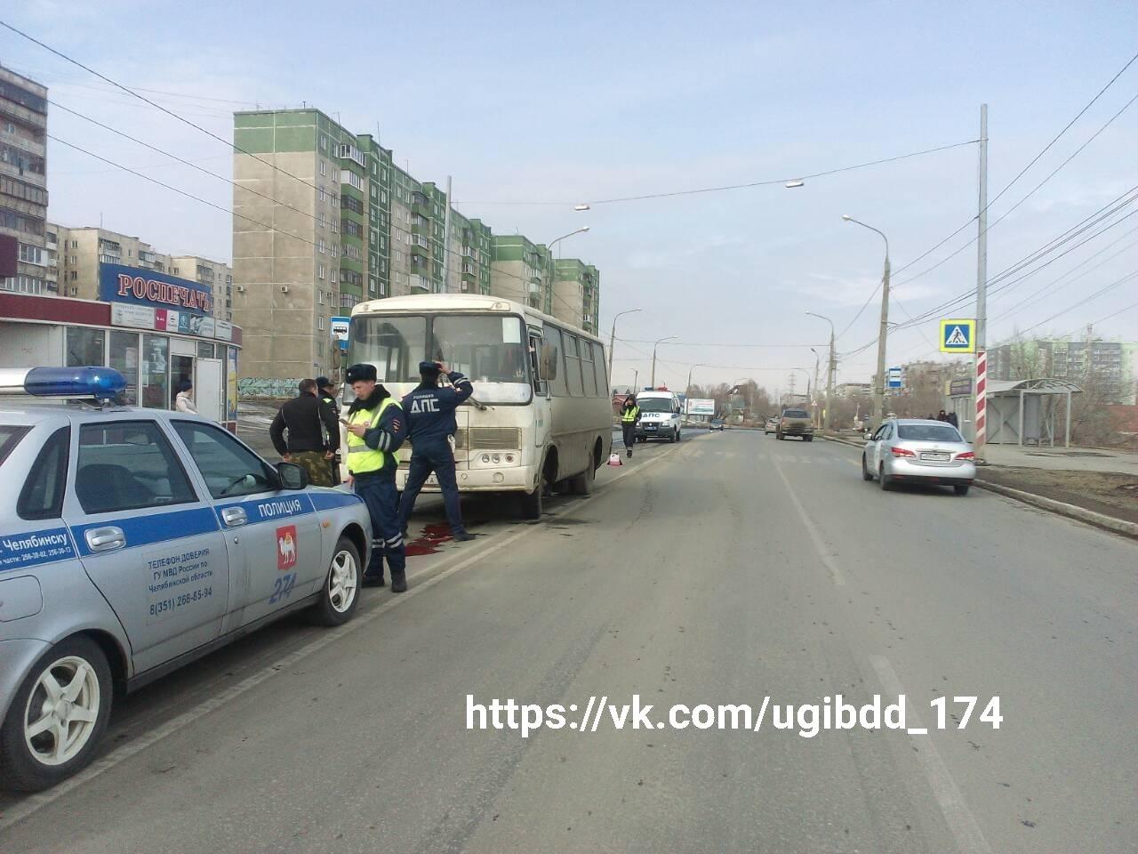 ВЧелябинске маршрутное такси насмерть сбило девушку
