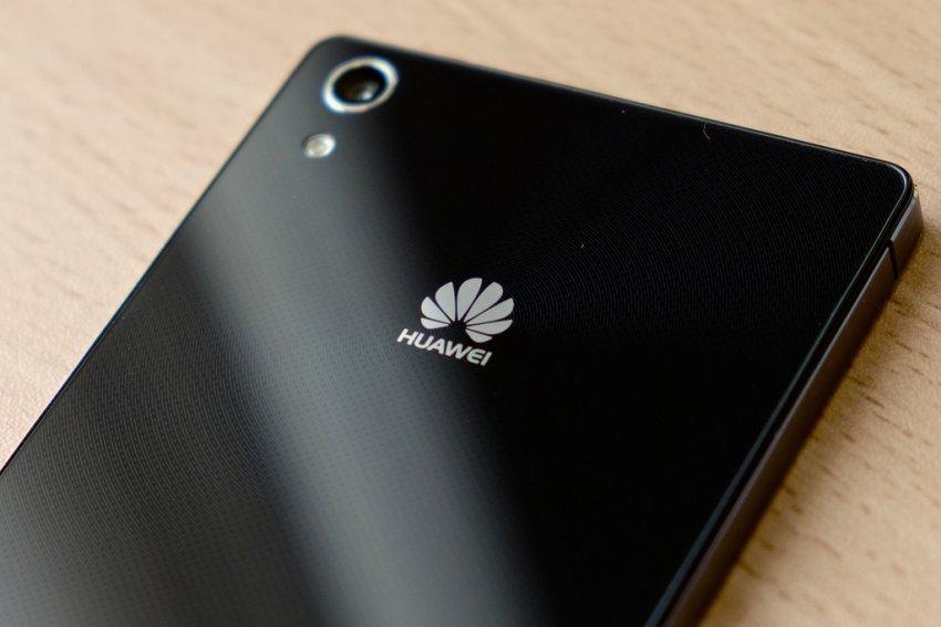 Huawei объявила обакции с реализацией телефонов ипланшетов за 1 000 руб.